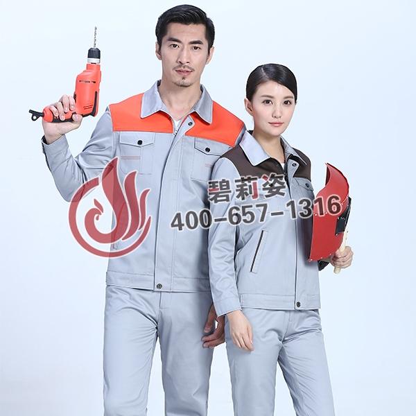 劳保用品生产制作厂家